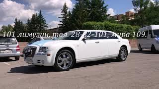Свадебная машина + микроавтобус свадьба Красноярск!