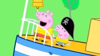 Peppa Pig Français | Compilation d'épisodes | 55 Minutes