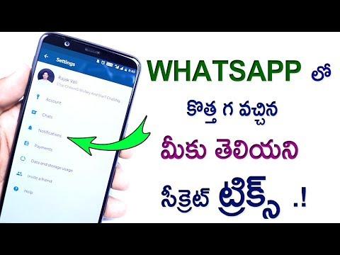 7 Secret HIDDEN New WhatsApp Tricks NOBODY KNOWS 2018 | Latest WhatsApp Hidden Features TELUGU👍😊