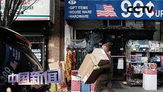 [中国新闻] 关注中美经贸摩擦 · 美教授:美贸易政策成经济下行最主要风险 | CCTV中文国际