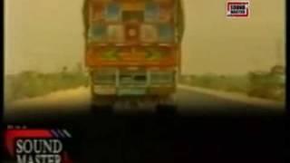 new pashto songs rahim shah