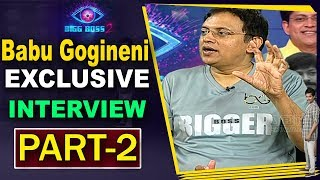 Bigg Boss 2 Contestant Babu Gogineni Exclusive Interview After Elimination | ABN Entertainment