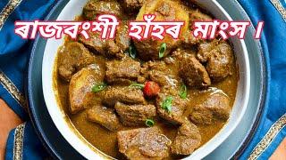 Pera recipe in Assamese