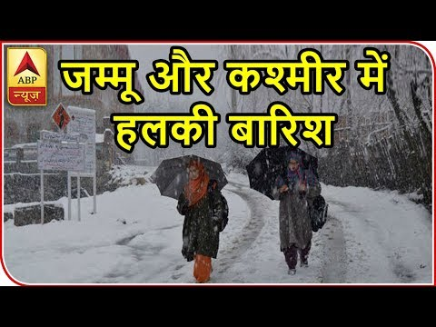 Skymet Weather Bulletin: Light Showers Witnessed In Jammu And Kashmir | ABP News