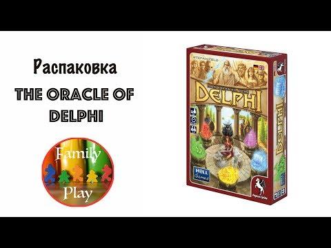 Настольная игра - The Oracle Of Delphi Распаковка
