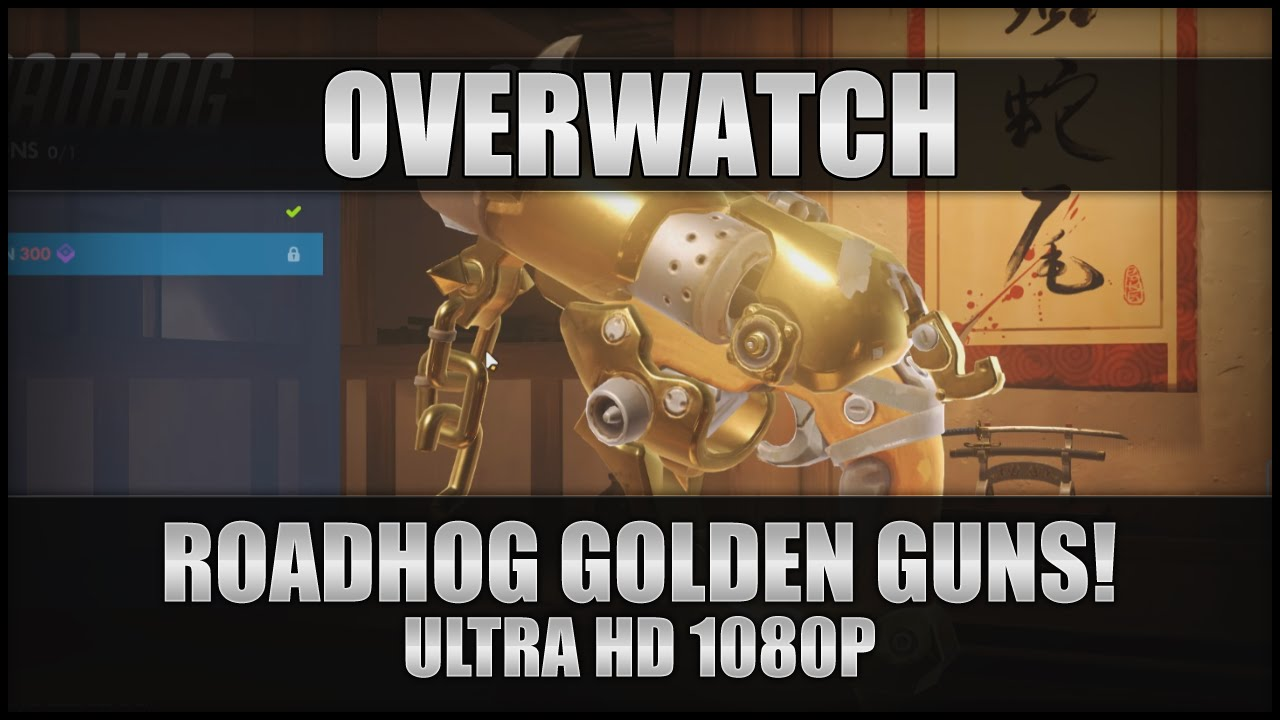 how to get golden guns in overwatch