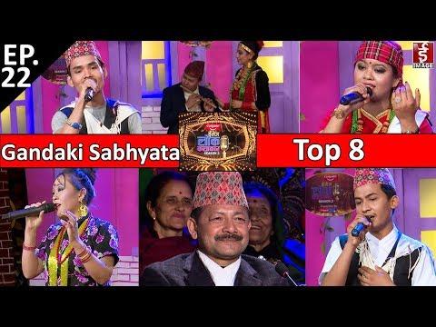 Image Lok Kalakar Season 2 ||Episode 22|| Gandaki Sabhyata  || Top 8 || Guest : Narayan Rayamajhi