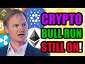 The Cryptocurrency Market is About to Go Wild   CARDANO, XRP, ETHEREUM, BITCOIN SEPTEMBER UPDATE
