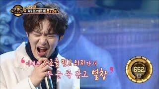 【TVPP】 Chang-sub(BTOB) - A Shot Of Soju, 창섭(비투비)…