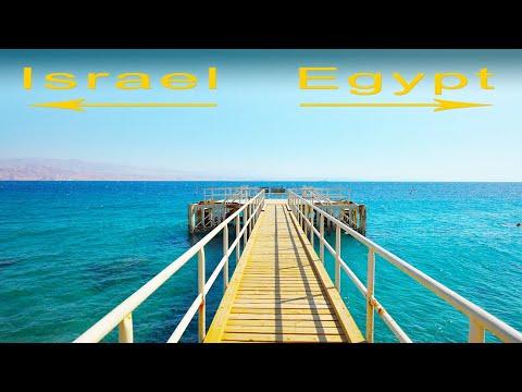 Coast Of The RED SEA Near The EGYPT BORDER