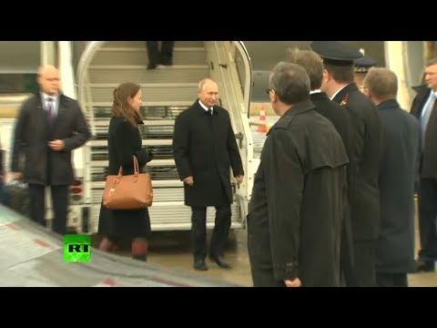Vladímir Putin llega a París para los actos por el centenario del fin de la Primera Guerra Mundial