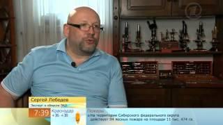 """""""Доброе утро"""" на Первом канале 25 июля 2012 года"""