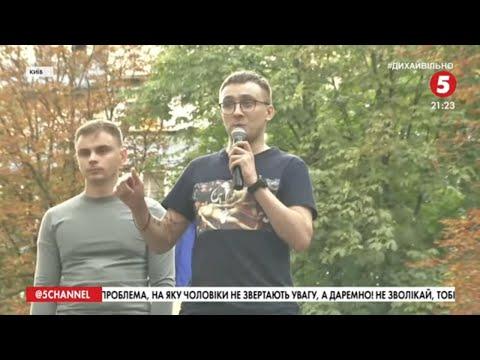 5 канал: Палили шини та фаєри: під ОГПУ зібралися активісти - чого вимагали / включення