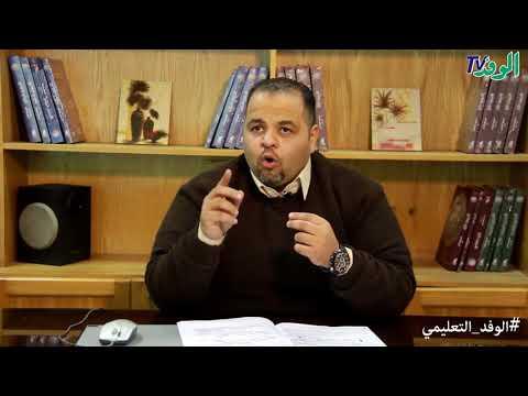 الثقافة من منظور علم الاجتماع| ج2| الصف الثالث الثانوي  - 21:21-2018 / 3 / 19