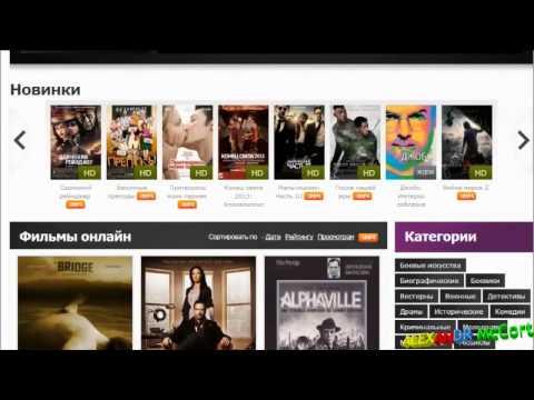Фильмы 2016, 2017 Киного нет смотреть онлайн бесплатно в