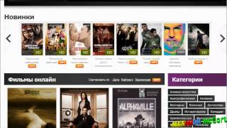 Где бесплатно смотреть, скачать фильмы в HD (720p и 1080p)