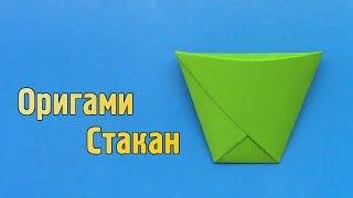 Как сделать стакан из бумаги своими руками (Оригами)