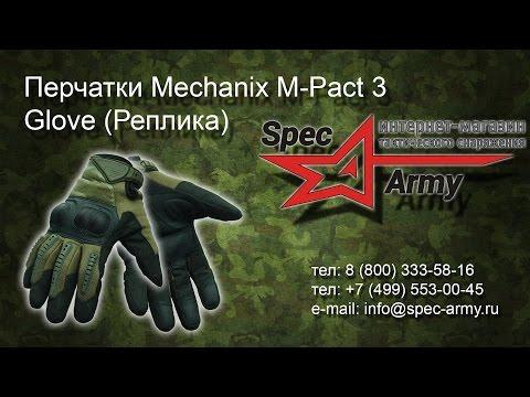 Тактические лайковые перчатки MTP( мультикам) Британия