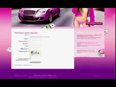 Заработок на смс партнерках (на примере Lifemeet) | смс биллинг | смс бизнес