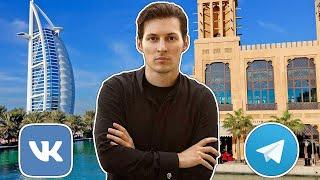 Павел Дуров – Как Живет Создатель ВКонтакте и Телеграма