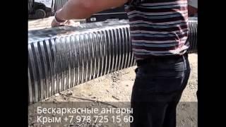 Строительство овощехранилища.(, 2015-02-09T13:44:28.000Z)