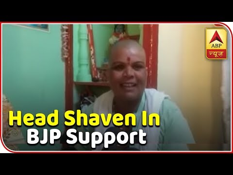 Woman Shaves Head In Support Of MLA Gopal Bhargava | ABP News