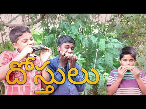 Dostulu !! My Village Comedy !! Dheeraj Lp