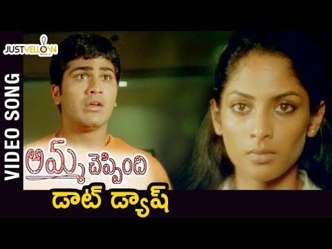 Amma Cheppindi Telugu Movie Songs | Dot Dash Video Song | Sharwanand | Suhasini | Keeravani