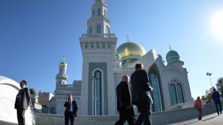 Владимир Путин и муфтий Равиль Гайнутдин открыли Соборную мечеть в Москве