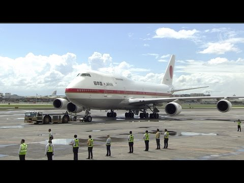 APEC 2015: Arrival of Shinzo Abe, Japan Prime Minister