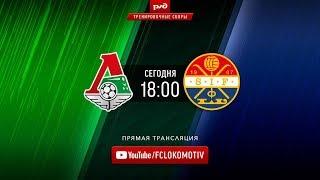 Lokomotiv Moscow vs Stroemsgodset full match