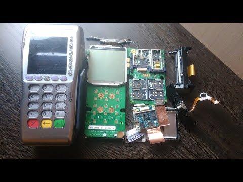 Разборка банковского POS-терминала VeriFone VX670. VeriFone VX670 Disassembly