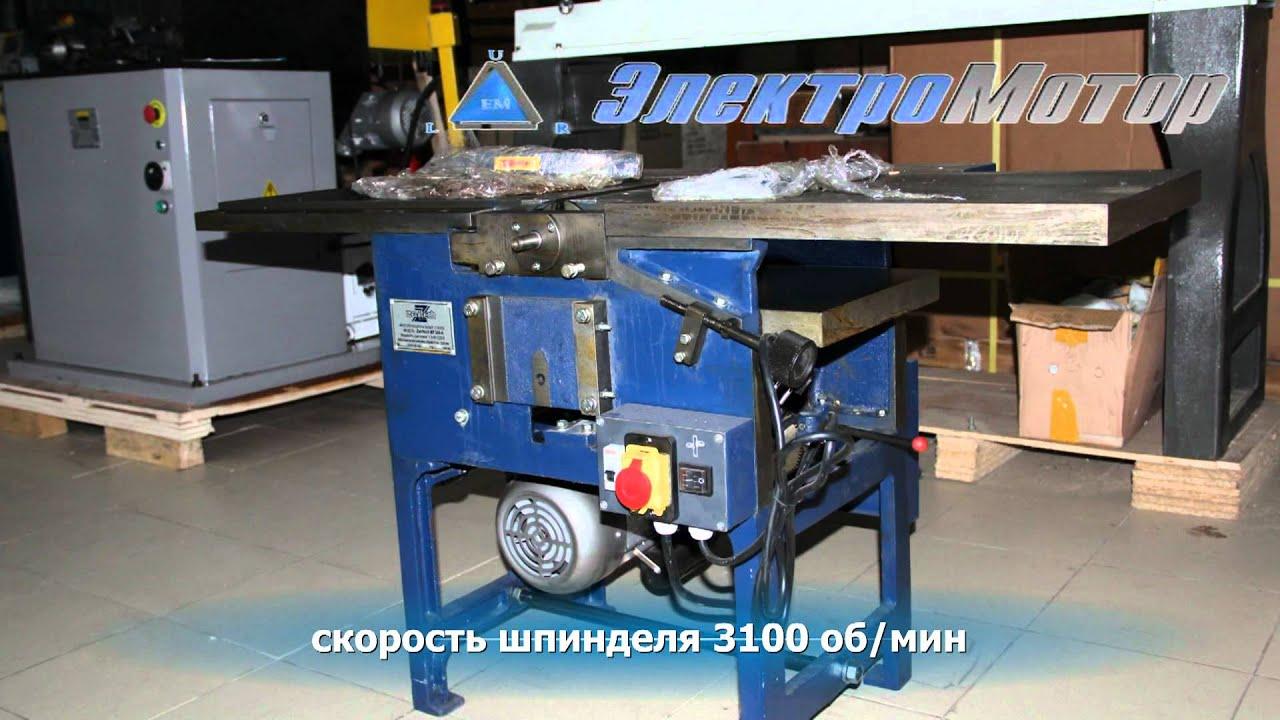 Рейсмусовый станок СР4-1 б/у после ремонта вООО