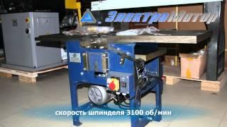 видео Качественные станки для обработки дерева