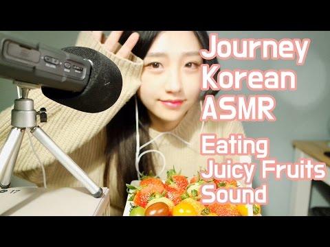 [한국어ASMR/Korean ASMR]상큼상큼 과일을 먹어봐요♥juicy fruits Sounds With Whispers  Strawberry, Pineapple, Orange