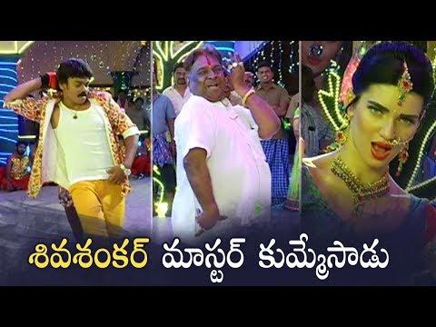 Driver Ramudu Movie Item Song Making | Shakalaka Shankar | Shiva Shankar Master | Manastars