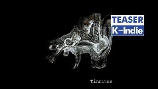 [Teaser] 한음파 (Hanumpa) - 이명(耳鳴, Tinnitus)
