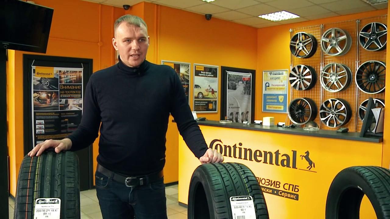 Michelin купить шины, резину мишлен в сети гипермаркетов колесо в санкт-петербурге.
