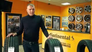 видео Какие летние шины лучше выбрать? Рекомендации специалистов