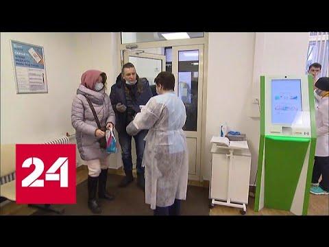 Прирост больных коронавирусом в России замедлился - Россия 24
