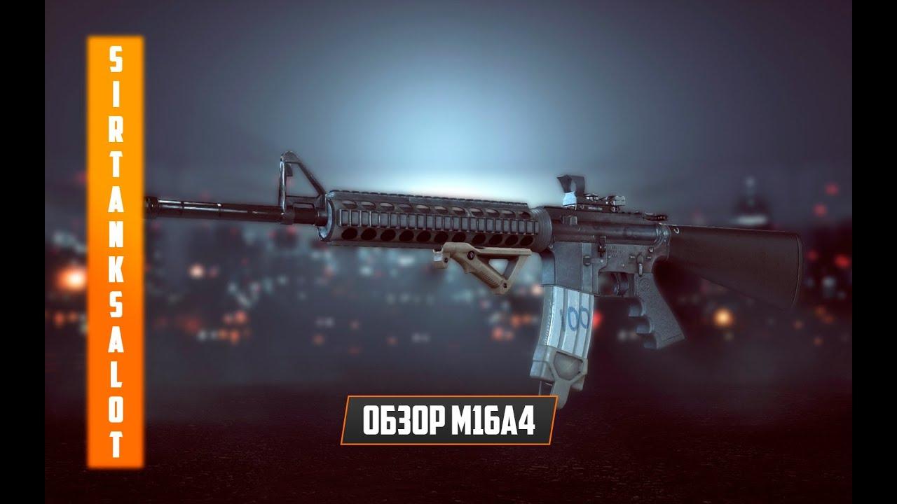 M16A4 - лучшая штурмовая винтовка для дальних дистанций ... M16a4 Bf3