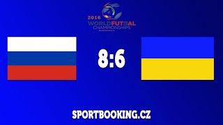 Match review UKRAINE VS RUSSIA, ROUND 7 (World Futsal Championship 2016)