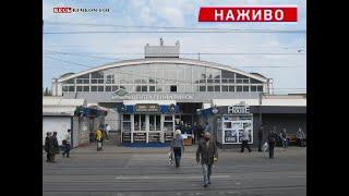 Рынок на Соцгороде начал работу в Кривом Роге 1 мая