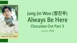 Chocolate Ost Part 3 초콜릿 Ost Part 3 Jung Jin Woo (정진우) - Always Be Here Lyrics 가사