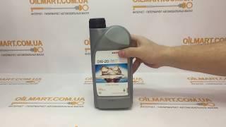 Моторное масло Honda HFE-20 0W-20 08232-P99A2LHE - Внешний вид упаковки 1 литр
