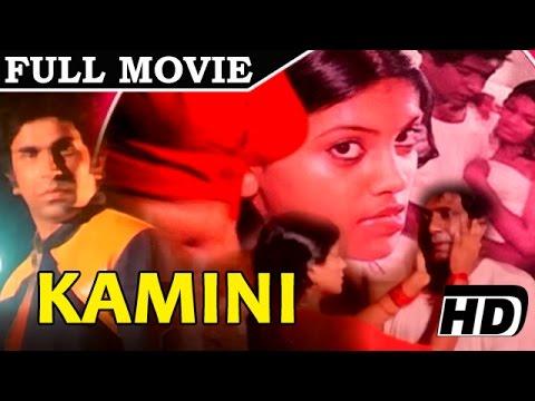 Umar full movie in tamil free download