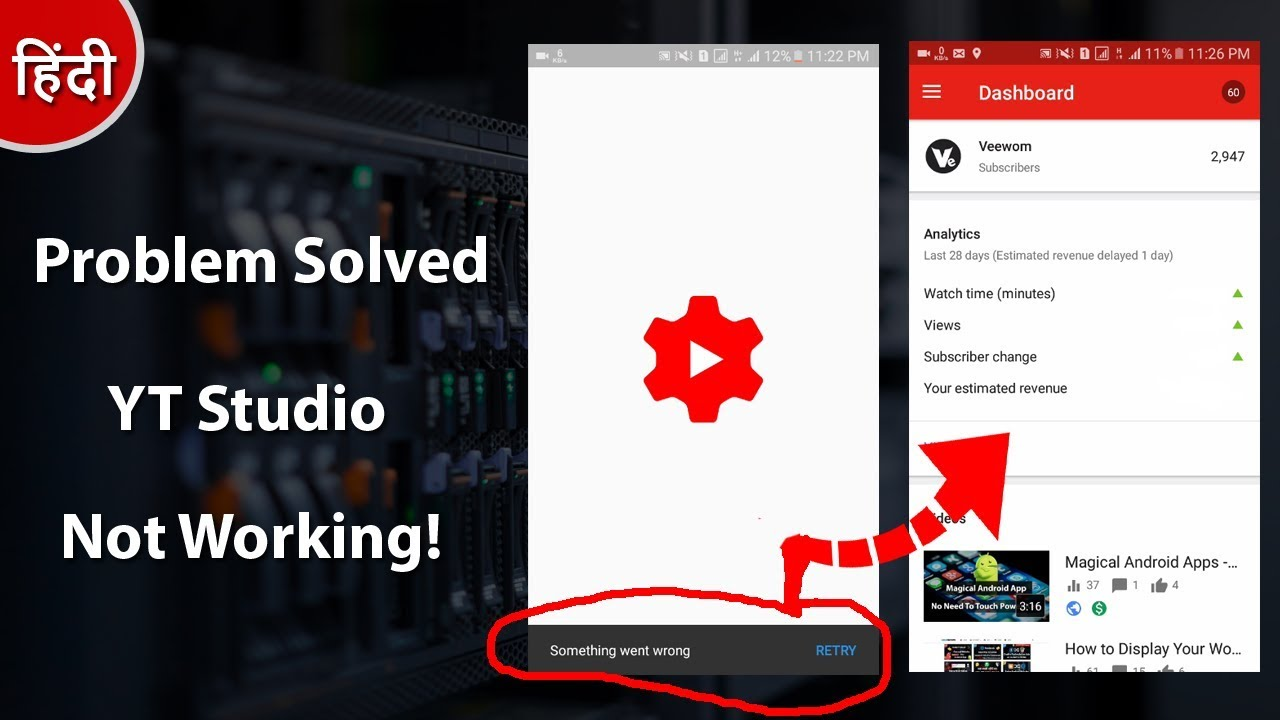 Problem Solved] YouTube Creator Studio App Not Working on Android ...