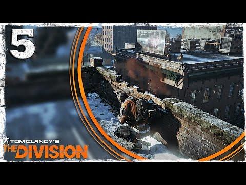 Смотреть прохождение игры Tom Clancy's The Division. #5: Беготня по крышам.