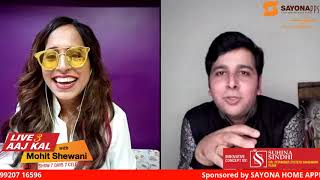Episode 1 - Pinky Maidasani, Nanik Rupani & Lal Hardasani