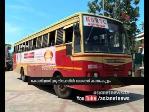 Congress Group Clash In Kayamkulam Municipal Corporation: Kerala Local Body Election